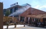 风华雾炮助力兴宁泰山-盛景豪庭营销中心开放现场降温消暑