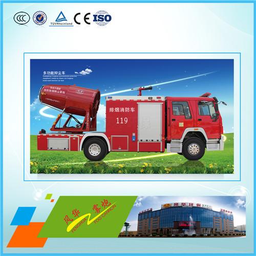 消防排烟车的水泵维护与保养