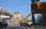 拆!风华雾炮助力区城管综合行政执法大队依法拆除两户搬迁房屋