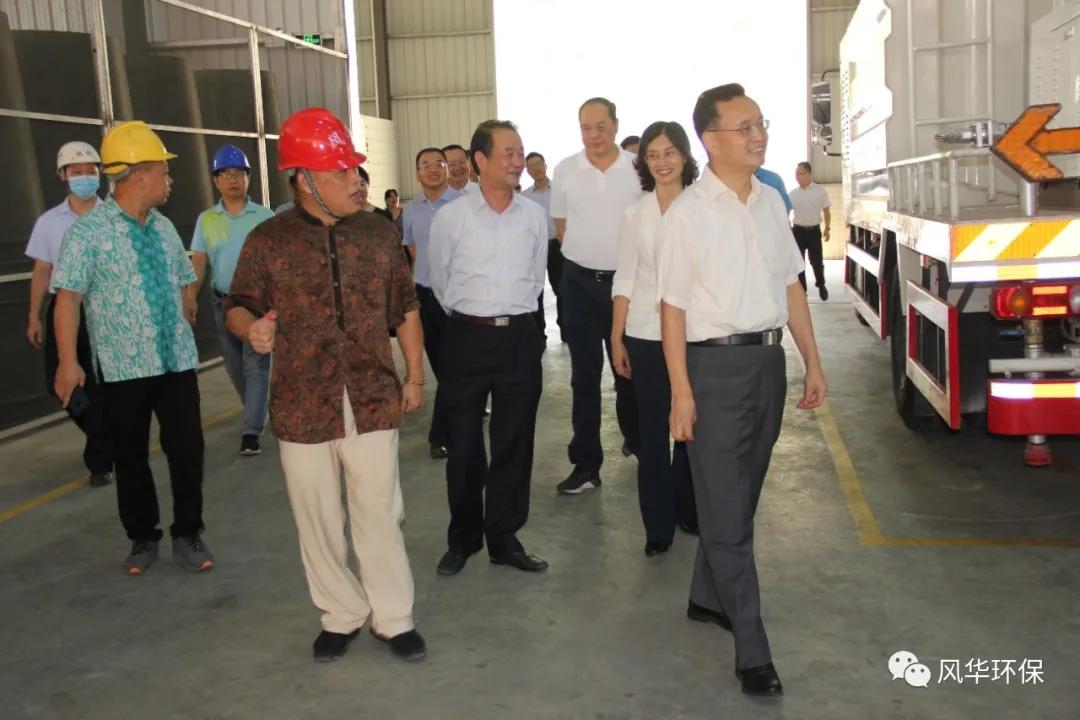 梅州市市长张爱军带队到风华环保现场调研,促进科技型民营企业高质量发展
