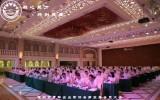 热烈祝贺我司总经理梁良当选梅州市青年企业家协会第五届会长